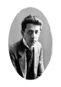 Константин Подревский