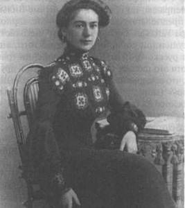 Людмила Вилькина