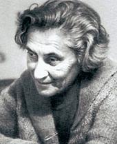Вера Меркурьева