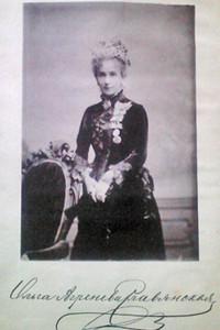 Ольга Агренева