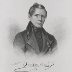 Веревкин Н.Н.