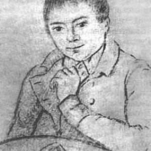 Родзянко Аркадий Гаврилович