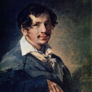 Булахов Петр Петрович
