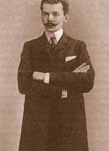 Сергей Маковский