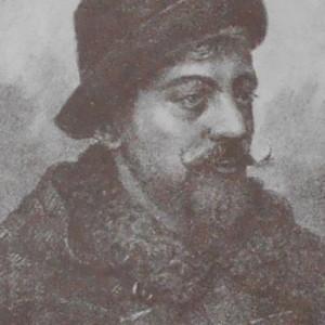 композитор а д давыдов